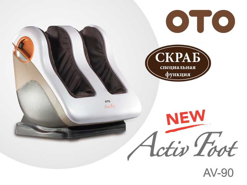 """Массажер ног """"OTO Activ Foot"""" AV-90 - 4"""