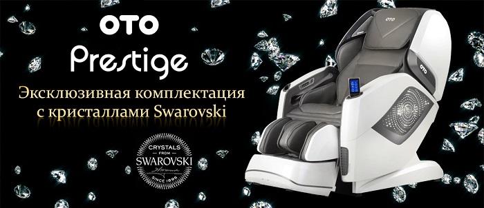 OTO PRESTIGE PE-09 Swarovski