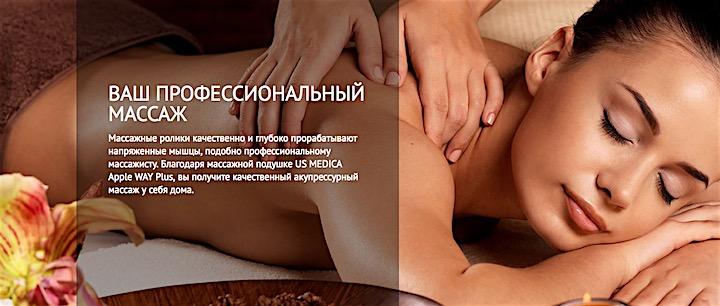 Интимному массажу салоны женщин по для